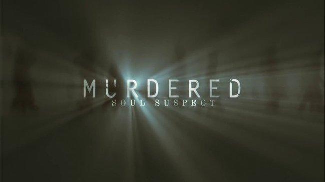 Murdered: Soul Suspect estrena su primer tráiler