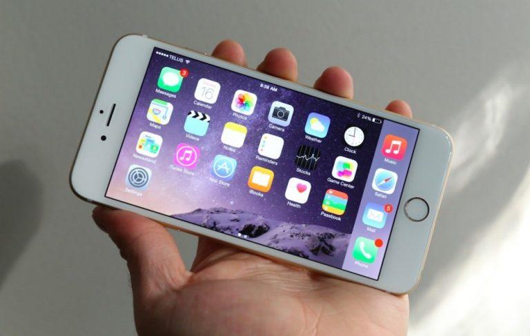 Apple presentará el iPhone 6s el 9 de septiembre