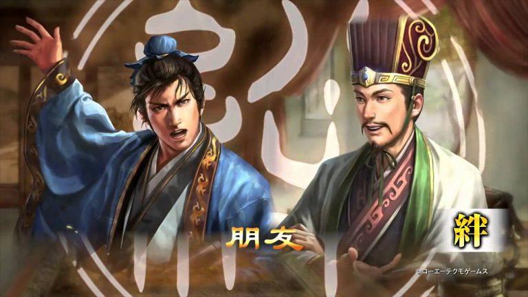 Koei Tecmo anuncia Romance of the Three Kingdom XIII